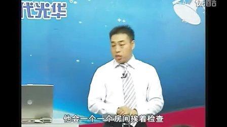 王心广 如何做一名成功的店长5