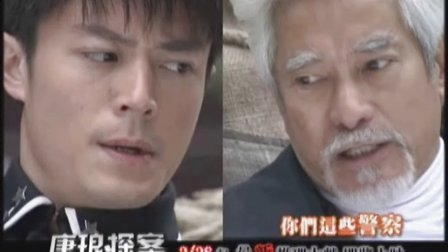 《唐琅探案》中视预告片