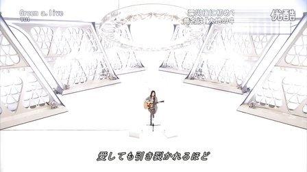 YUI 111009 music japan Green a.live talk
