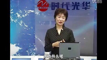 姜玲 酒店经理管理职责与领导艺术6