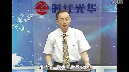 秦骏伦 餐饮酒店如何创新经营5