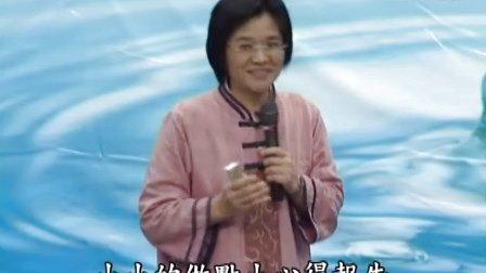 发现和谐社区的心力量 (主讲人:陈瑞珠老师)    02