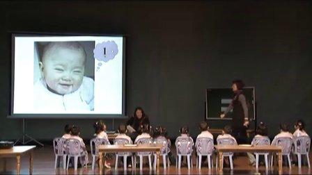 幼儿园小班语言教案活动《一步一步走啊走》课堂说课评课视频078