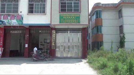 美丽的宝坛有机茶总厂(广西罗城新科双全有机食品有限公司)