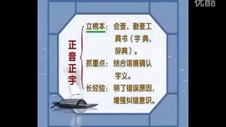 教材指导 高一语文1