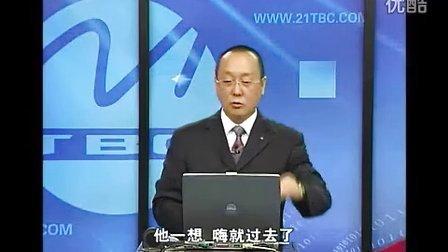 葛贵堂 酒店督导管理方法8