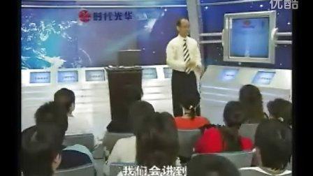 杨滨 性格塑造 解码性格 破译沟通3