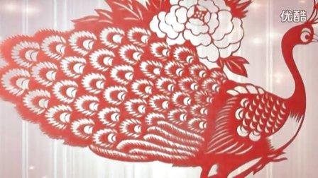 葫芦丝名曲【美丽的金孔雀】;剪纸【雀之灵】