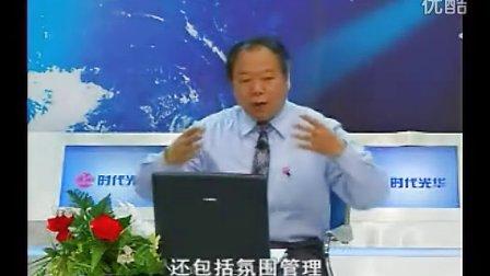 夏连悦 餐饮业现场管理方法3