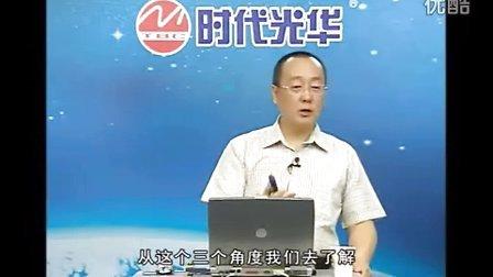 葛贵堂 餐饮酒店人力资源管理教程2