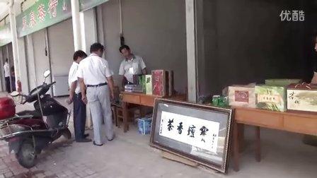 宝坛有机香茶059