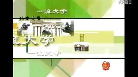葛贵堂 餐饮酒店人力资源管理教程7