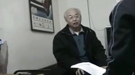 北京健尔康金台路店养生小组专题片