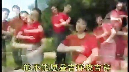 样样红 手语操 晨操 手语舞