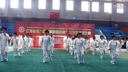 戴南太极-42式太极拳