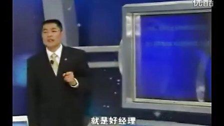 邵德春 酒店职业经理人管理实务5