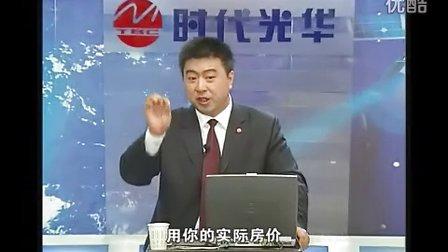王培来 现代饭店房务管理技巧2