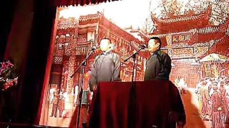 20111112茗曲阁 1相声 看财奴-张新东 吴劲松.flv