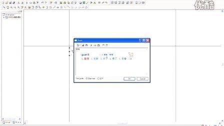 014_动力节点_Java_java项目_java教程_管理用户部分数据库表设计