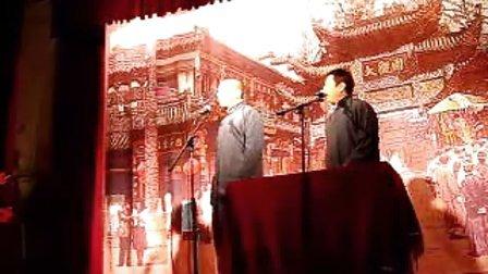 20111119茗曲阁 1相声 怯卖菜-张新东 吴劲松.flv