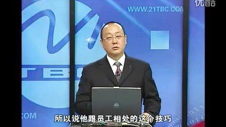 葛贵堂-酒店督导管理方法1