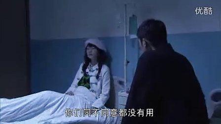 新永不瞑目 13.