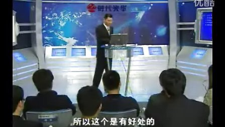 邵德春 酒店职业经理人管理实务7