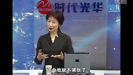 姜玲 酒店经理管理职责与领导艺术3