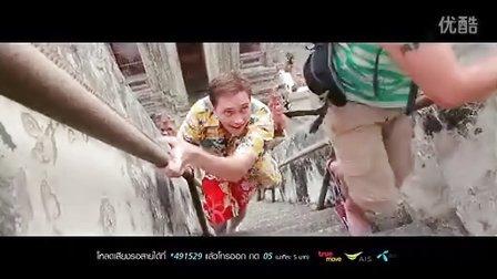 Mocca_garden-ผมรักเมืองไทย(I_love_you_Thailand)