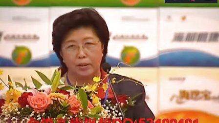 北京健尔康 周年庆典贺词 会销人 会销网的宣传片