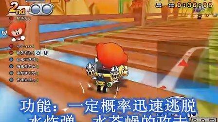 【烈空视频】跑跑卡丁车黄金海盗船Z7 测评