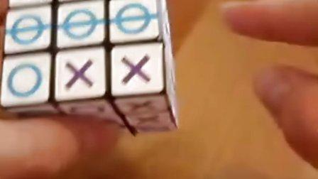 boreysha KreNol Cube (aka real Tik-Tac-Toe Cube)