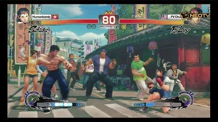 三星WCG2013世界总决赛 1130 街头霸王IV 季军赛 Humanbomb vs Chuan