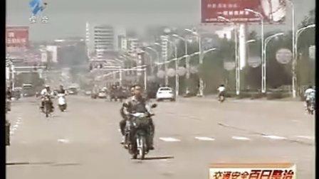 集中警力  严查各项交通违法行为
