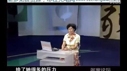 李玲瑶 智慧女性的六项修炼12