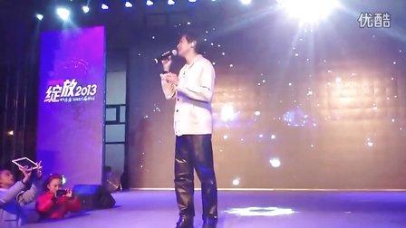 20131130齐秦苏州歌迷见面会演唱《夜夜夜夜》