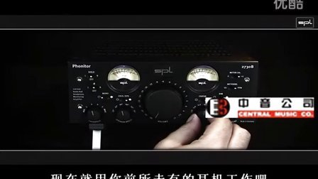 SPL_Phonitor_Introduction_EN-YouTube sharing