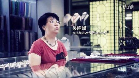 北京商户-中国北京