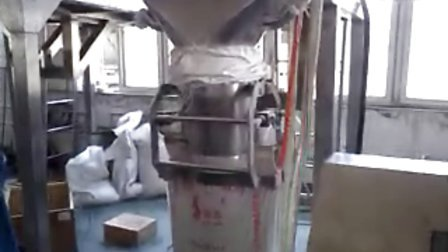 粉料自动包装机,粉料25公斤包装机