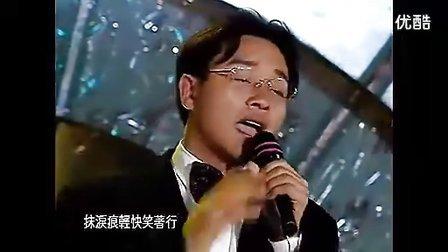 张国荣、许冠杰 沉默是金(HD高清)