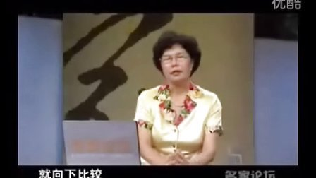 李玲瑶 智慧女性的六项修炼2