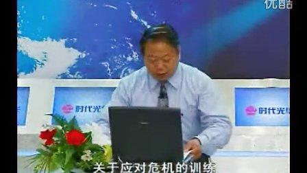 夏连悦 餐饮业现场管理方法10