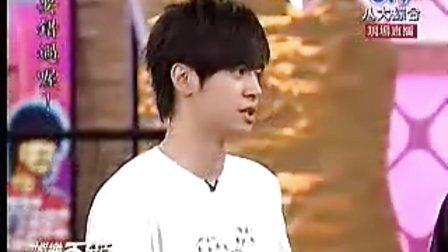 20080104武十郎娱乐百分百宣传