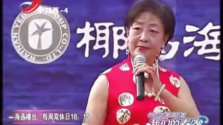 退休工人也闪耀 京剧演唱大赏析