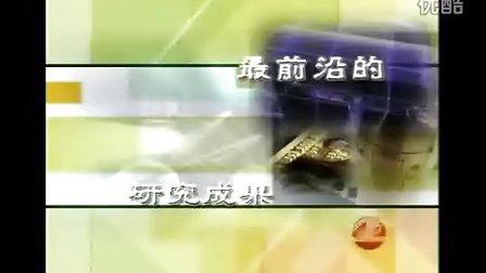 葛贵堂 餐饮酒店人力资源管理教程12