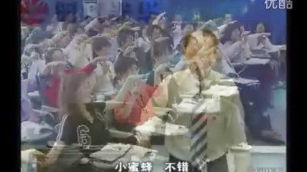 杨滨 性格塑造 解码性格 破译沟通5