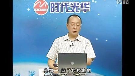 葛贵堂 餐饮酒店人力资源管理教程9