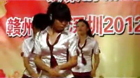 给我几秒钟(江西徐德林制作) 缘聚鹏城 心系虔城 赣州人在深圳2012新年联欢晚会