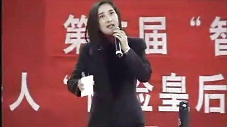 保险皇后陈明利广州演讲