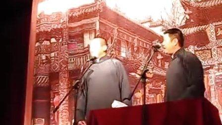 20110806茗曲阁 2相声 学吃喝-张新东 吴劲松.flv